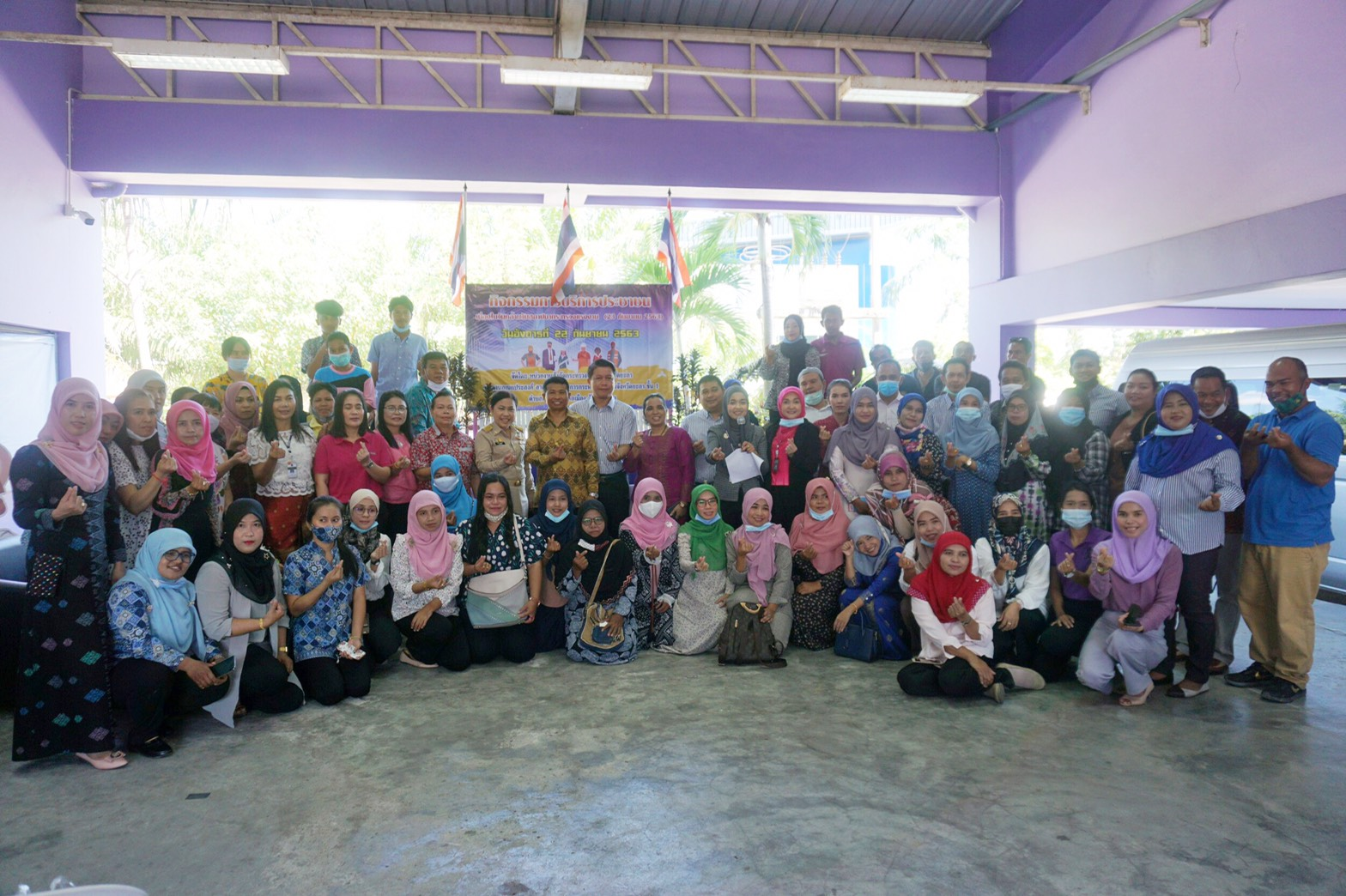 กิจกรรมบริการประชาชน เนื่องในวันคล้ายวันสถาปนากระทรวงแรงงาน (23 กันยายน 2563)